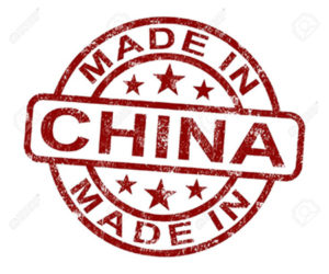 14055068-Made-In-China-Stamp-Showing-Chinese-Product-Or-Produce-Stock-Photo