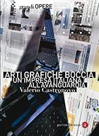 Arti Grafiche Boccia. Un'impresa italiana all'avanguardia